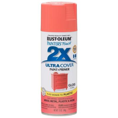 Rust-Oleum Coral Spray Paint
